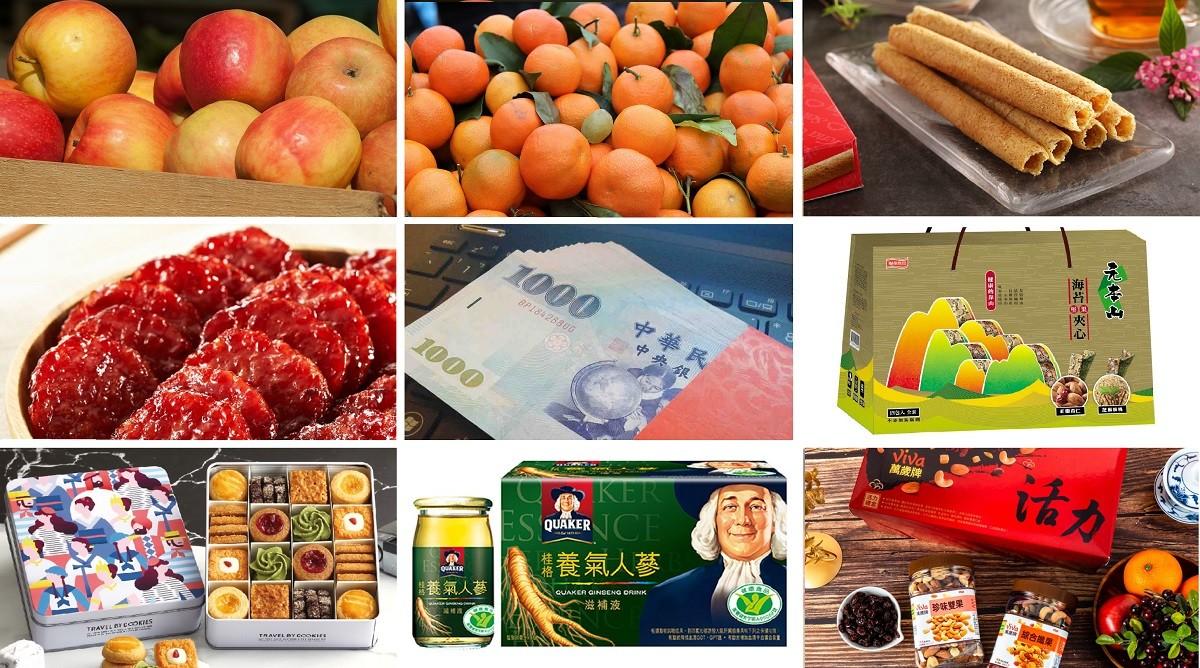 照片中提到了1000、中華民、中央銀,跟桂格燕麥公司、威爾遜體育用品有關,包含了桂格燕麥公司、天然食品、素食料理、方便食品、整個食物