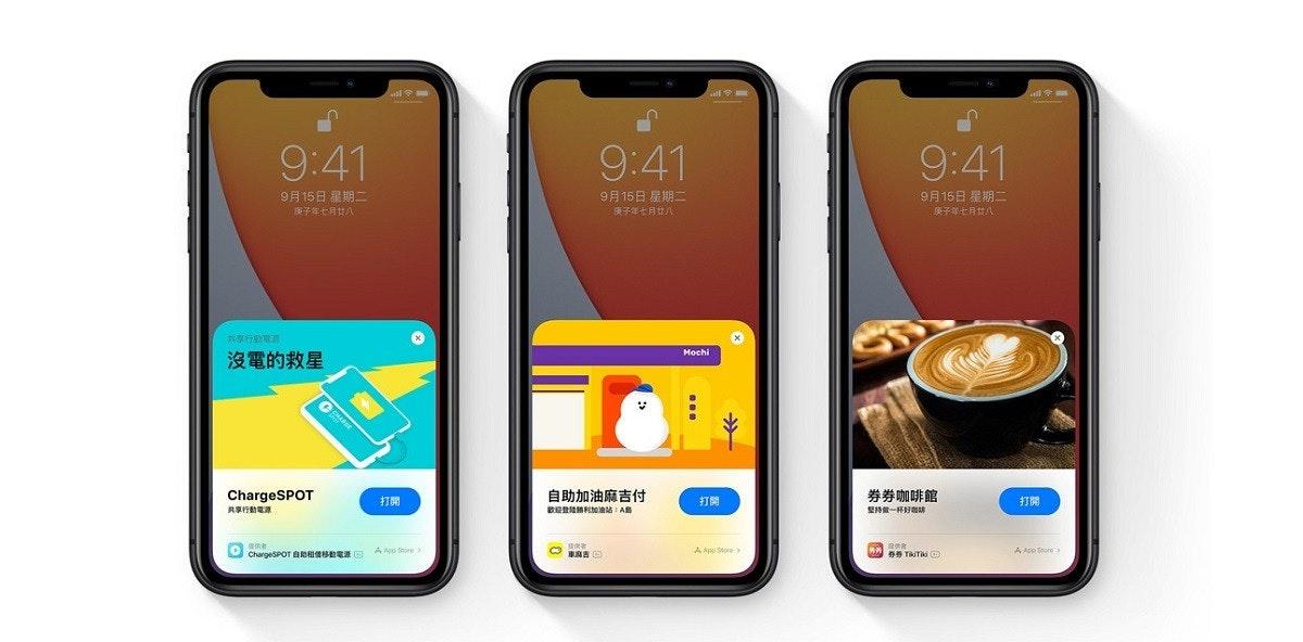 照片中提到了9:41、9:41、9:41,包含了ios 14更新、蘋果手機、iOS 14、蘋果、主屏幕
