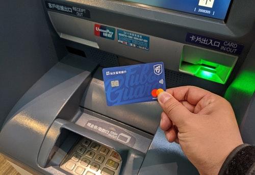 郵局、銀行無卡提款是什麼?申請要準備什麼?申辦教學、提款步驟介紹