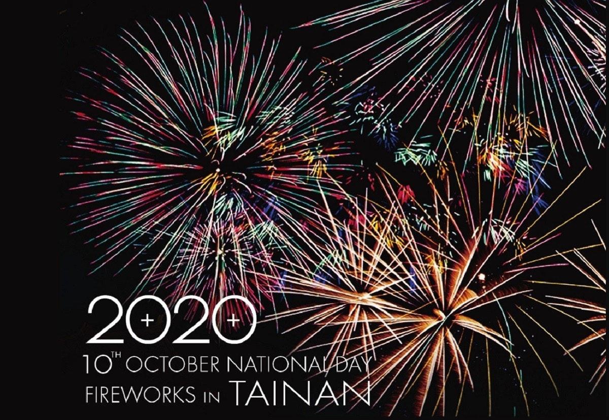 """照片中提到了2020、+、10"""" OCTOBER NATIONAL DAY,跟諾基亞OZO有關,包含了煙花、煙花、台灣國慶煙花、圖片、阿麗花生糖"""