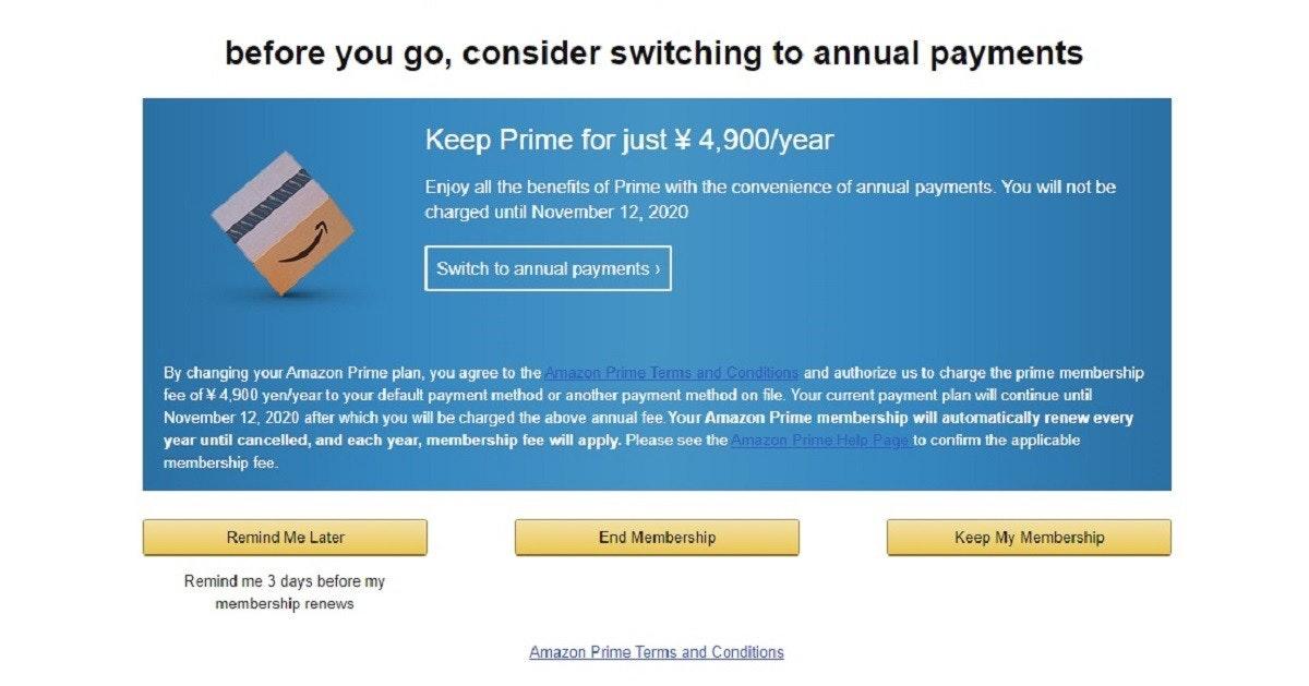 照片中提到了before you go, consider switching to annual payments、Keep Prime for just ¥ 4,900/year、Enjoy all the benefits of Prime with the convenience of annual payments. You will not be,包含了在線廣告、在線廣告、產品設計、牌、產品