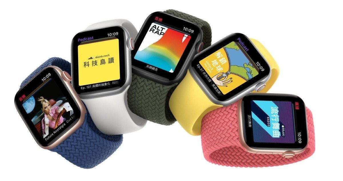 照片中提到了音樂、ALT、RAP,包含了蘋果手錶、蘋果手錶系列5、蘋果手錶系列4、蘋果手錶系列3、蘋果