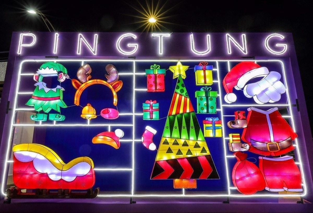 照片中提到了PINGT UNG,包含了老虎機、霓虹燈、賭場、電子標牌、顯示裝置