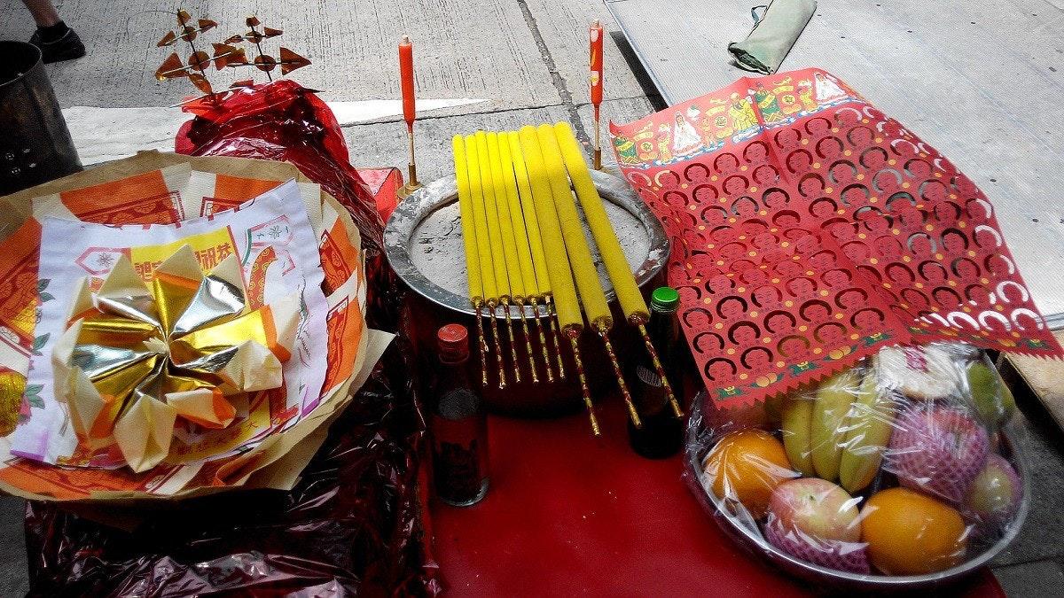 照片中提到了CCCC、CCCC、CCCC,包含了祭品、敬拜儀式、供物、節、儀式