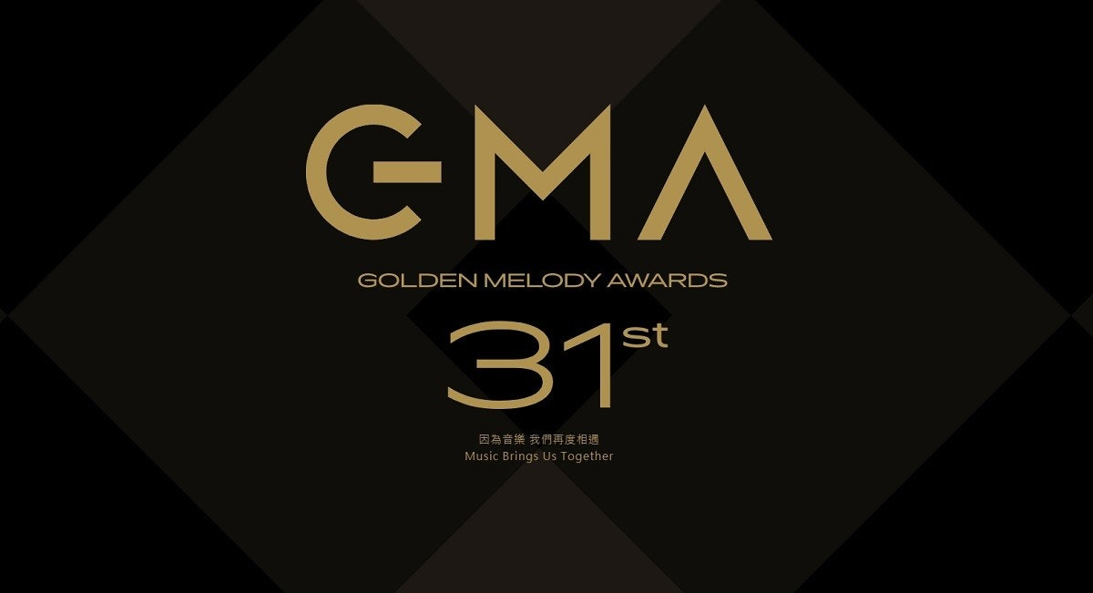 照片中提到了GMA、GOLDEN MELODY AWARDS、31*,跟卡瑪拉有關,包含了平面設計、平面設計、商標、牌、產品設計