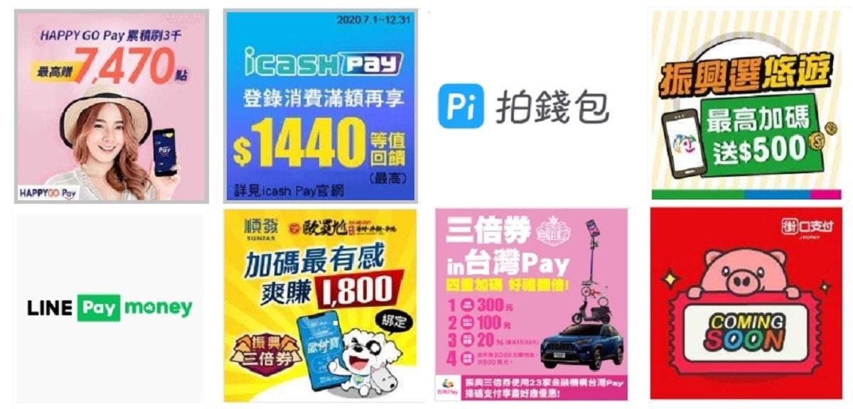 照片中提到了2020.7.1-12.31、HAPPY GO Pay累積刷3千、www,跟壽屋、Plasan有關,包含了鐵人三項、數碼展示廣告、平面設計、字形、文本