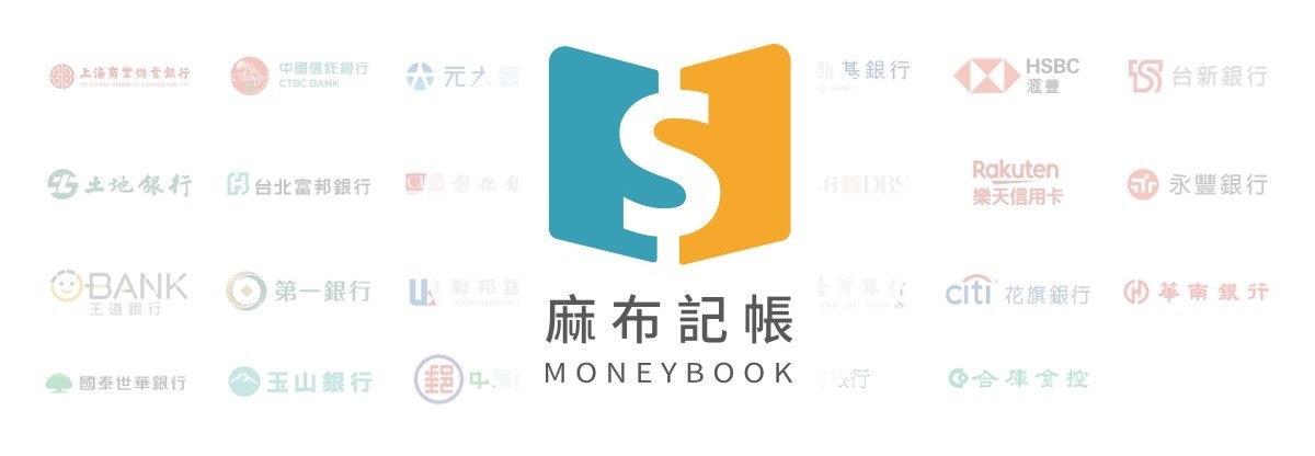照片中提到了上海商常備首銀行、中國信託銀行、CTBC BANK,跟匯豐銀行、國泰聯合銀行有關,包含了台灣土地儲備、商標、牌、產品設計、富邦金融控股有限公司