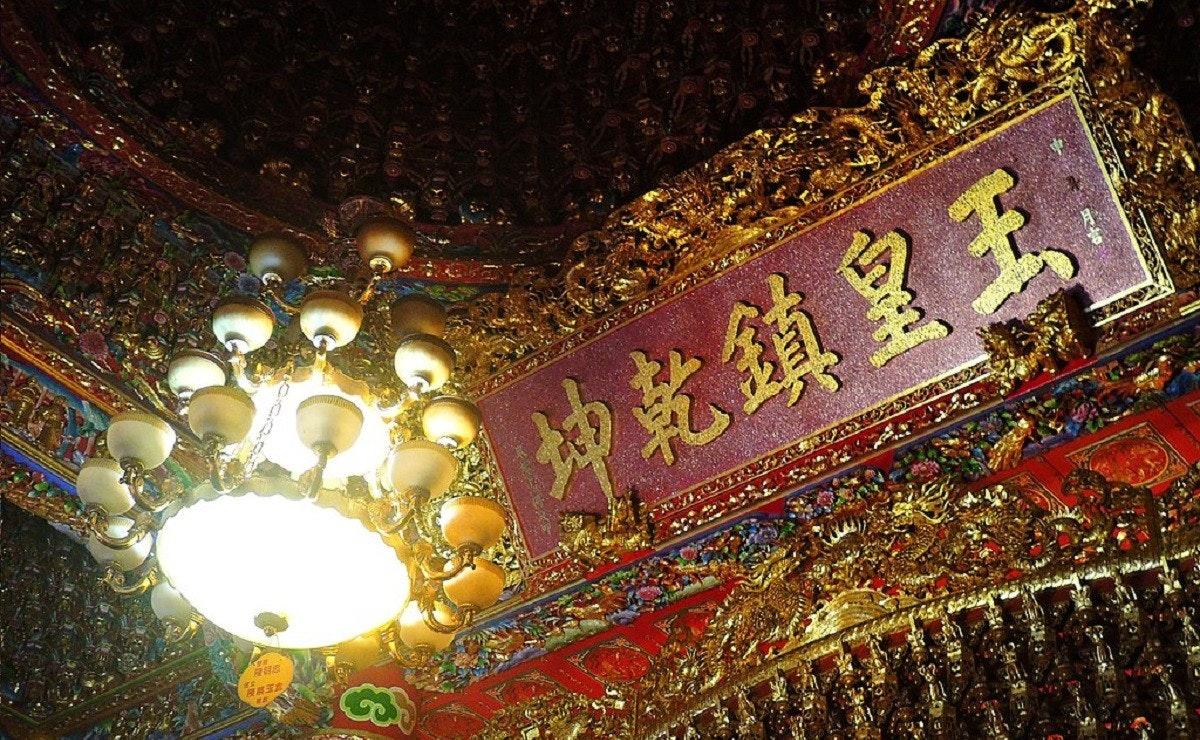 照片中提到了坤乾鎮皇王!,包含了光、玉聖殿、百坑禦聖寺、白坑村玉聖殿、澎湖