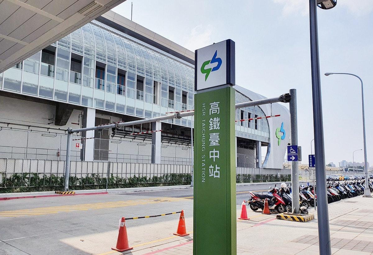 照片中提到了高 鐵 臺中站、HSR TAICHUNG STATION,跟興業銀行有關,包含了標牌、公共空間、公司總部、儀表、建造