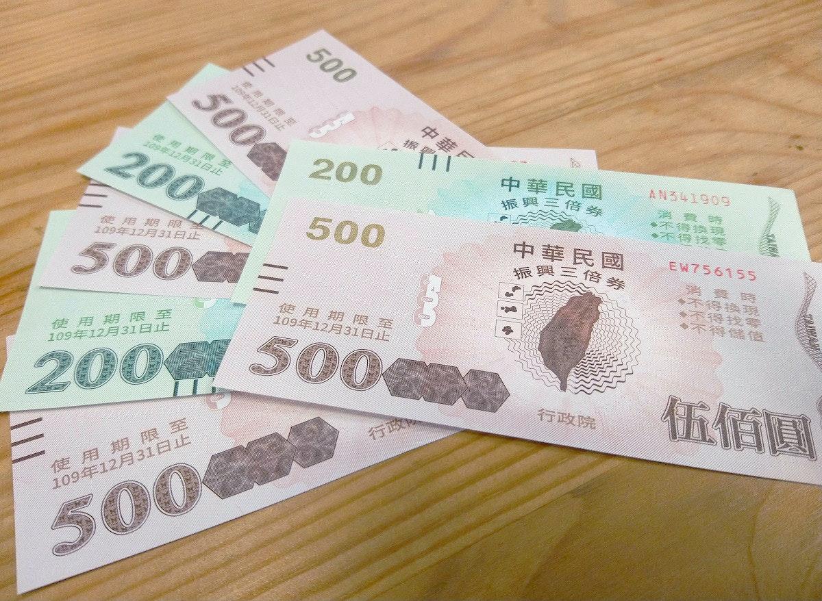 照片中提到了500、500個、使用期限至,包含了現金、現金、鈔票、儀表、票務主管