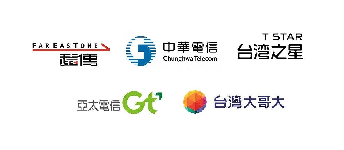 照片中提到了T STAR、中華電信 台湾之星、FAR EASTONE,跟中華電信、BRF公司有關,包含了遠傳、遠傳通、亞太電信有限公司、移動電話