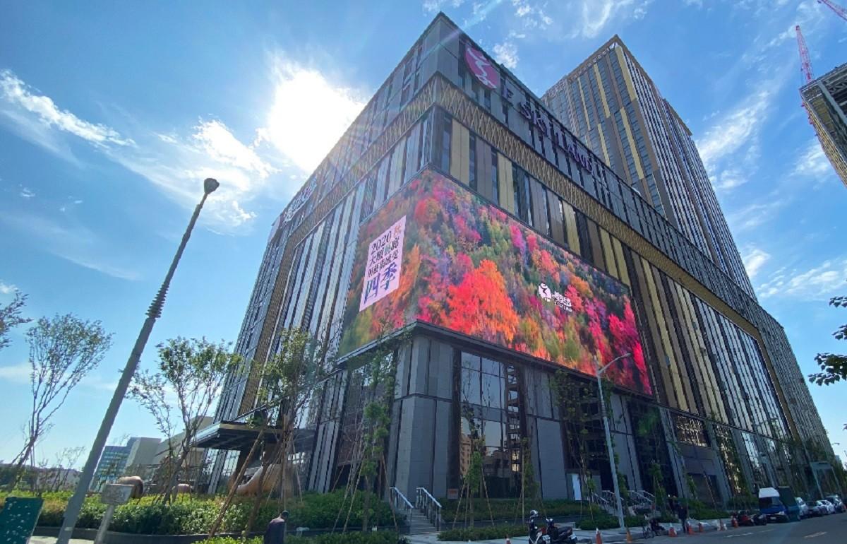 高雄「義享天地」A館百貨商場3月20日開幕 週邊交通管制、停車場、連鎖餐廳美食總整理