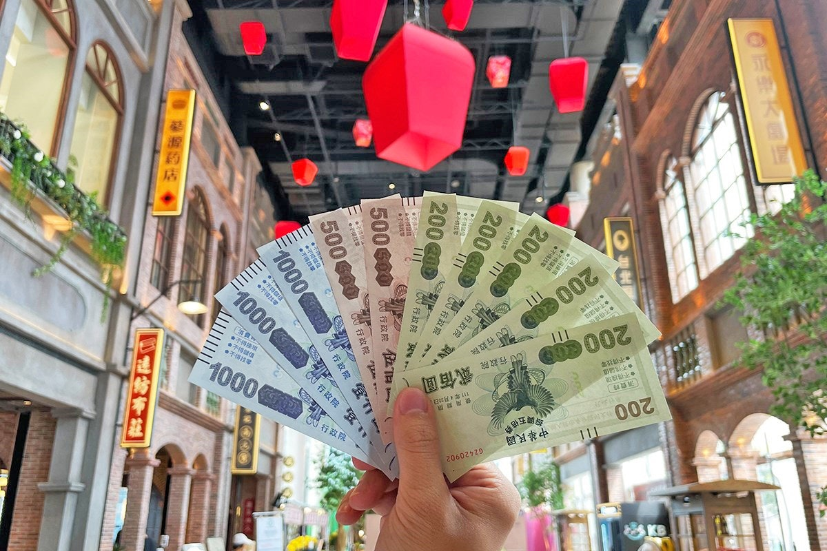 照片中提到了200 中華民國、●不得換現、會不得找零,包含了街、街、城市MD