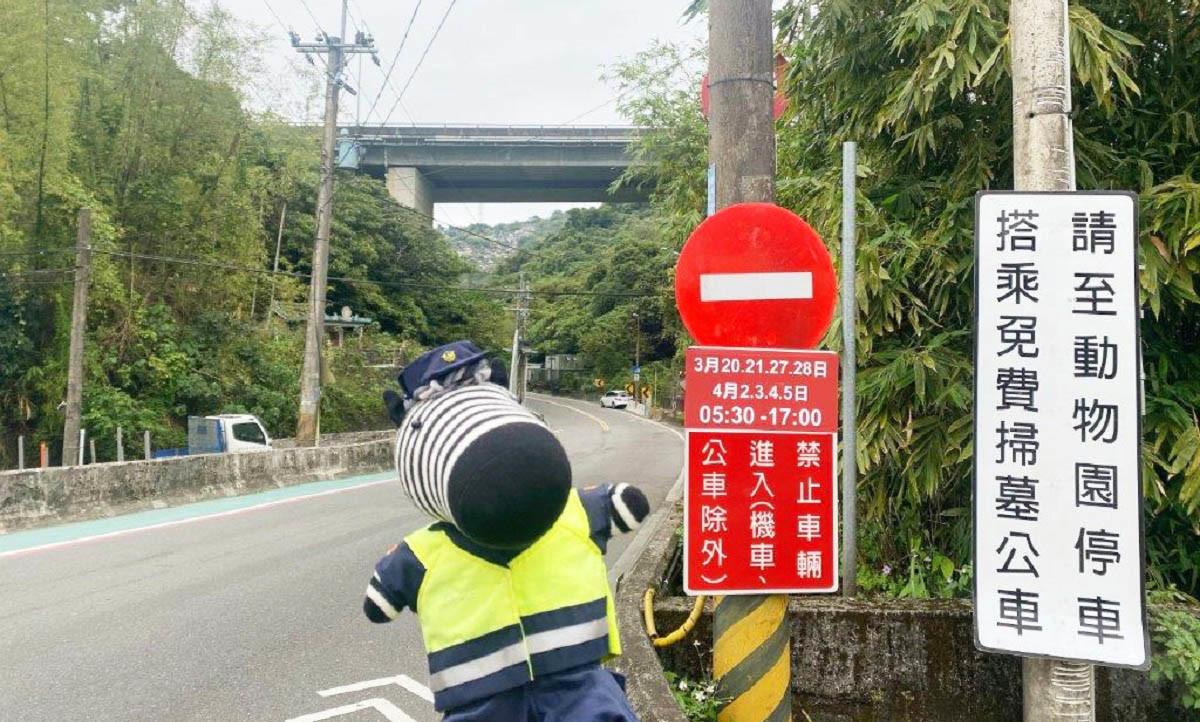 照片中提到了3月20.21.27.28日、4月2.3.4.5日、05:30 -17:00,包含了車道、路面、交通標誌、人行道、行人