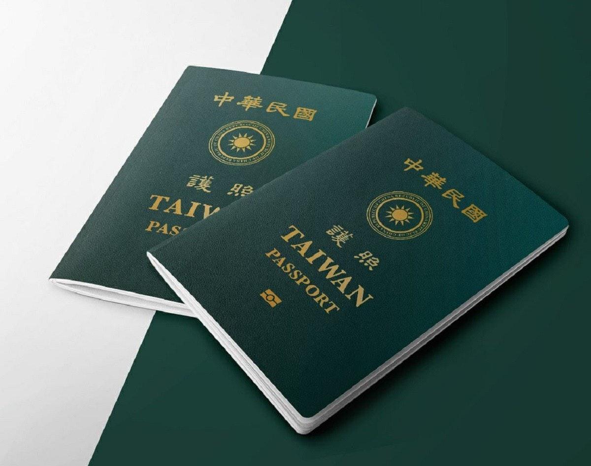 照片中提到了中華民國、中華民國、HINABE,跟貝肯特大學有關,包含了新台灣護照、台灣護照、外交部、護照、旅遊簽證