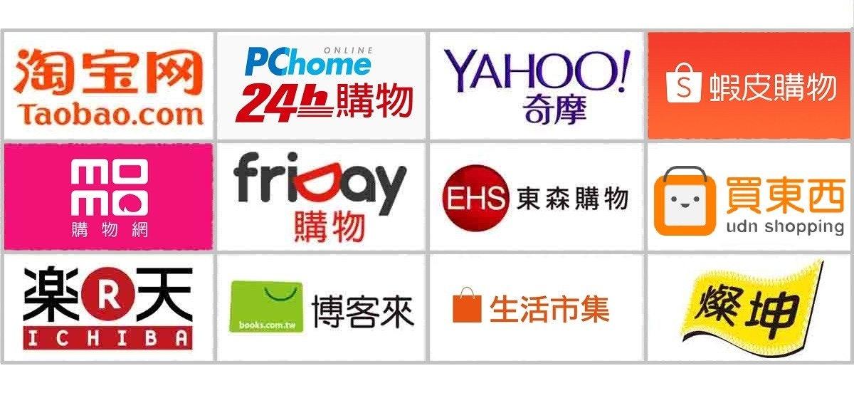 照片中提到了淘宝网、Taobao.com 245、PChome,跟雅虎!有關,包含了淘寶網、淘寶網、雙十一、網上購物、光棍節