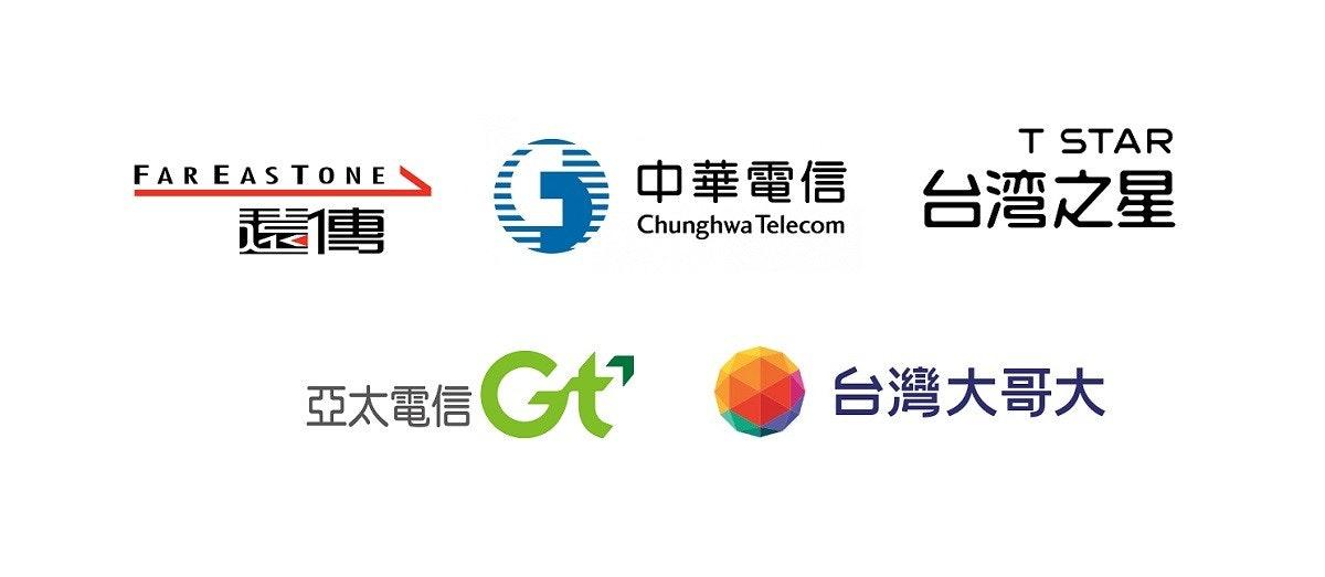 照片中提到了T STAR、中華電信 台湾之星、FAREASTONE,跟中華電信、台灣手機有關,包含了中華電信、電信、遠傳通、亞太電信有限公司