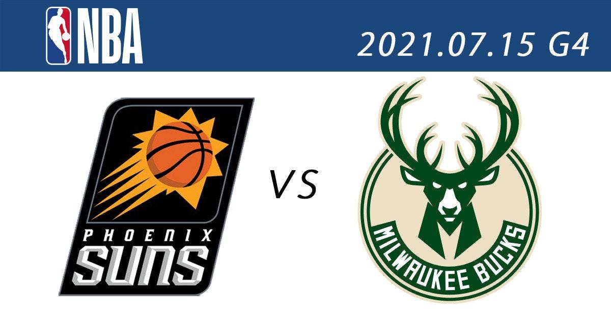照片中提到了ENBA、2021.07.15 G4、VS,跟密爾沃基雄鹿、NBA有關,包含了圖形、鳳凰太陽隊、2020-21 NBA 賽季、德文·布克