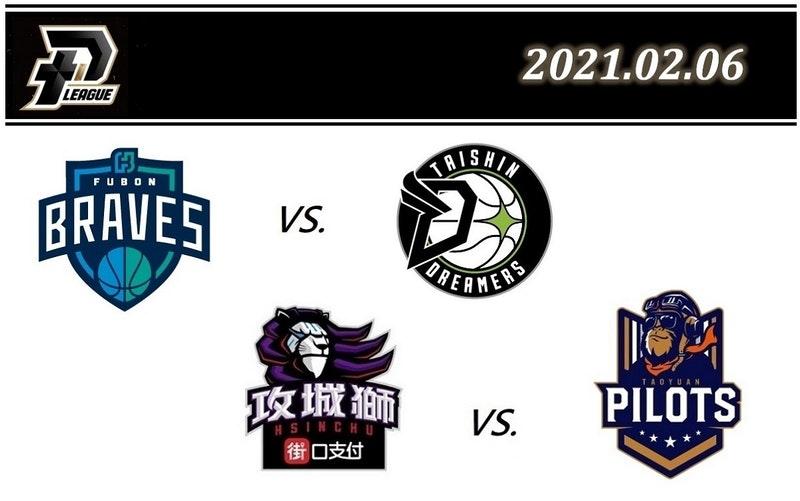 2021 PLG台灣職籃YouTube直播線上看:2月6日 富邦勇士vs.夢想家、攻城獅vs.領航猿