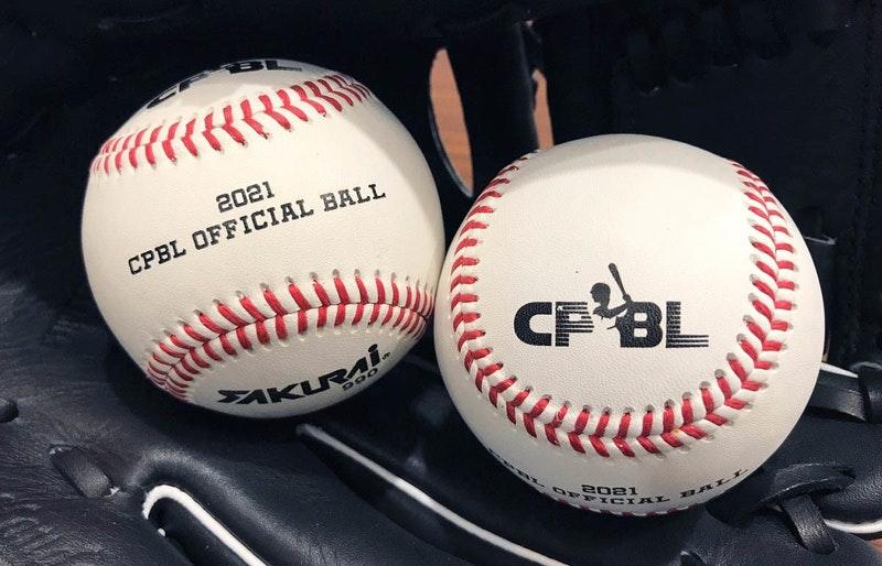 2021中華職棒CPBL直播免費線上看:賽程表、網路轉播、各隊主場頻道