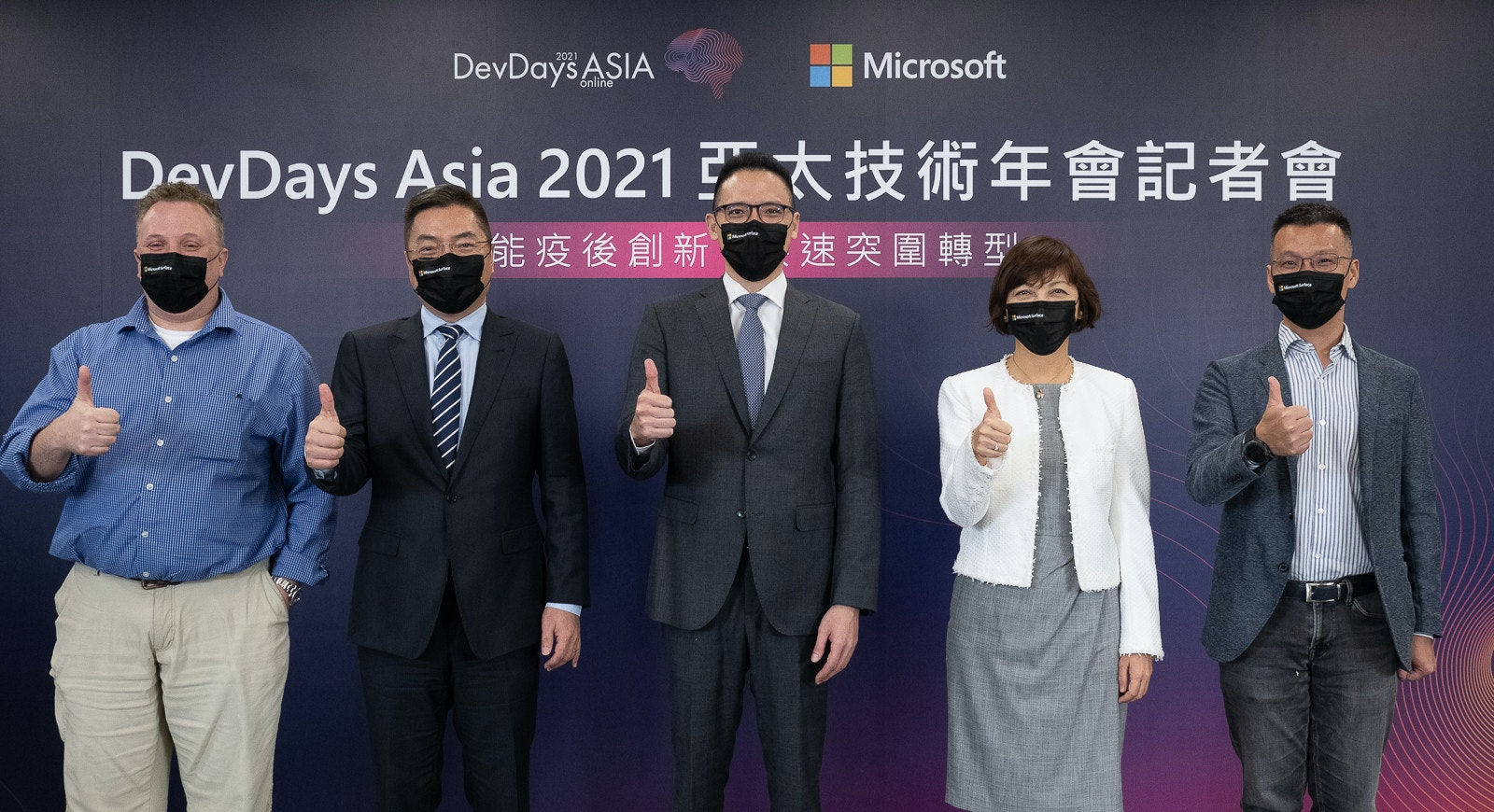 照片中提到了DevDays ASIA、Microsoft、2021,跟微軟公司、波特蘭開拓者隊有關,包含了紳士、微軟、Surface Book 2、電腦