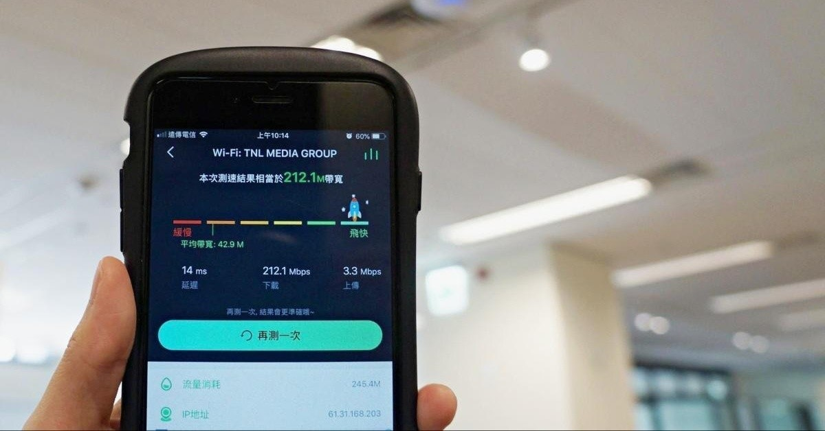 照片中提到了這傳電信、令、上午10:14,包含了功能手機、功能手機、手機、蜂窩網絡、產品設計