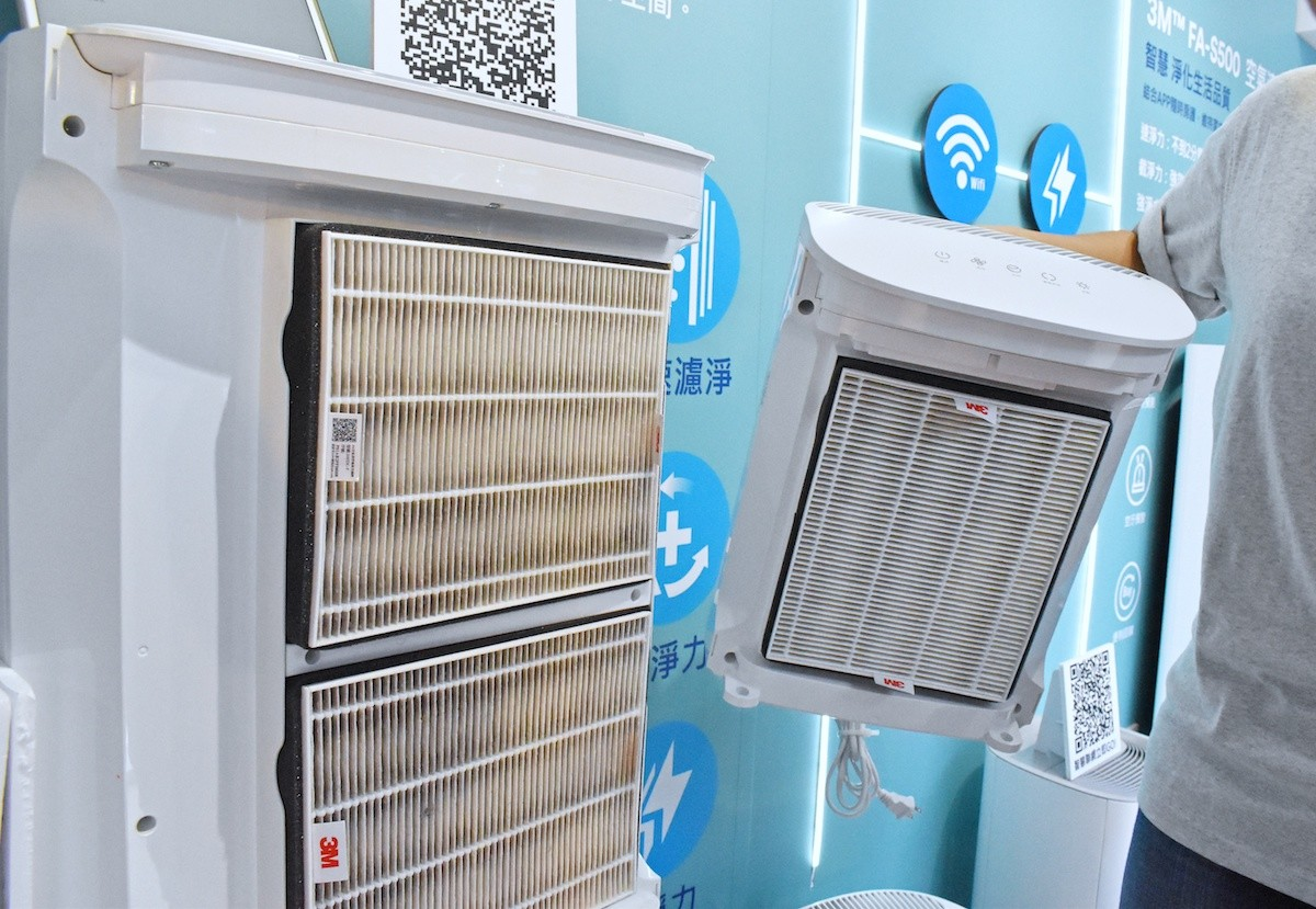 Home appliance, Home, home appliance, Product, Air conditioning, Room, Gas, Home appliance