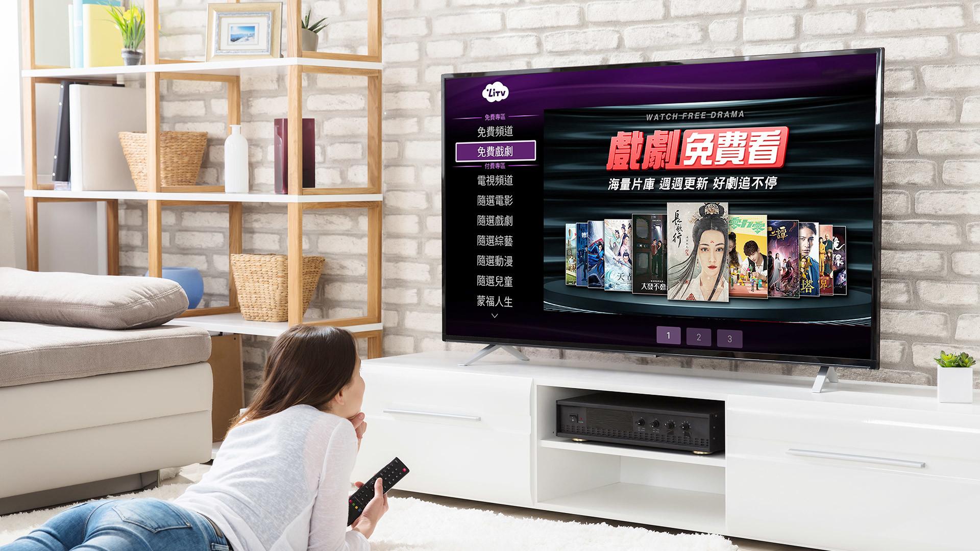 照片中提到了LiTV、免費専區、WATCH-FREE DRAMA,跟埃海姆有關,包含了TCL C2US、TCL C2US、蘋果電視、遙控、電視遙控器