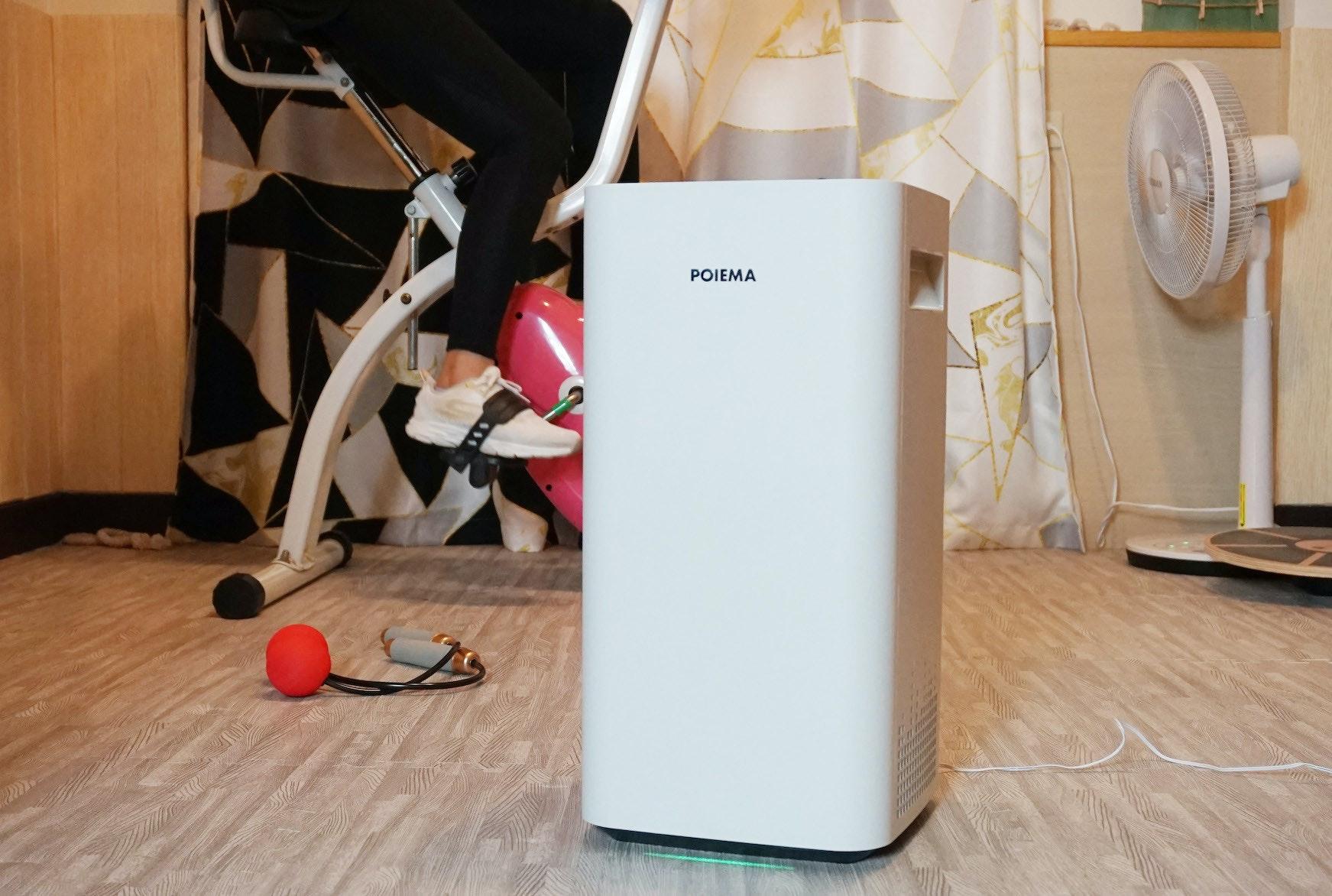 照片中提到了POIEMA,跟迪瑪家族有關,包含了小工具、產品設計、地板、家具類、家用電器