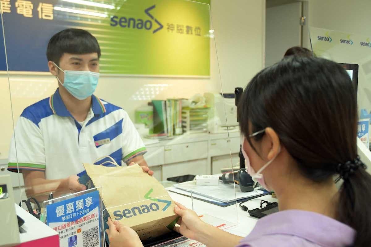 照片中提到了華電信、senao> as、senao>,跟千澳國際、千澳國際有關,包含了醫療科學、2019–20年冠狀病毒大流行、顧客、客戶服務、產品