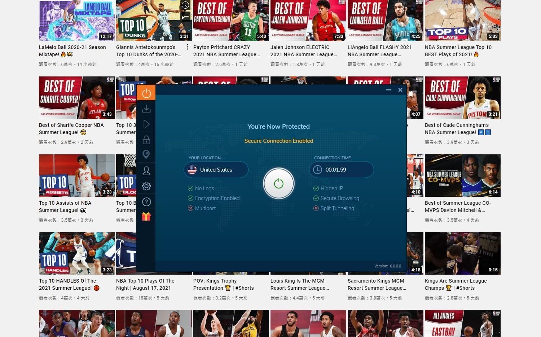 限時折扣:NBA、MLB 正版 YouTube 影片怎麼看?Ivacy VPN 跨區解鎖正版職棒與籃球轉播,限時 1 折 要訂要快!