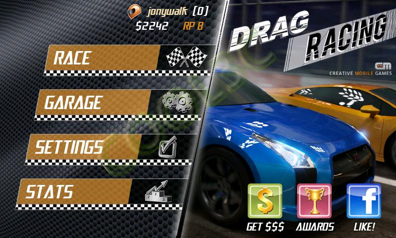 是Drag Racing - 來尬一下吧這篇文章的首圖