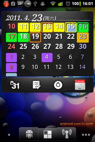 是S2 Calendar Widget 2 - 實用月曆小工具這篇文章的首圖