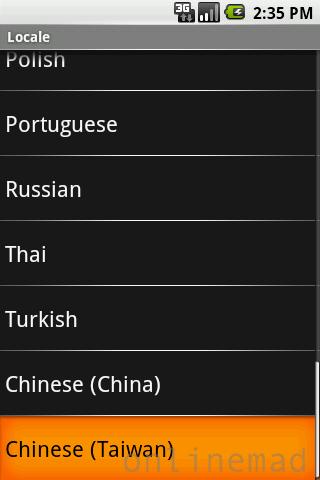 是Android開始說中文摟這篇文章的首圖