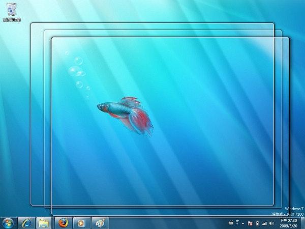 是[密技]Windows 7的超方便工作列這篇文章的首圖