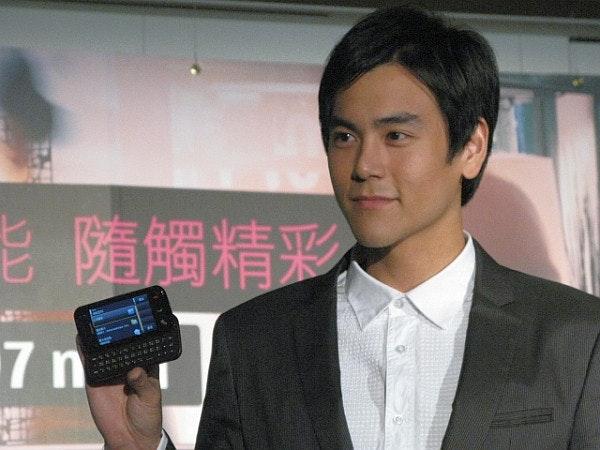 是Nokia N97 mini 記者會(久等了,彭于晏在此XD) 這篇文章的首圖