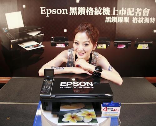 是Epson發表6款家用印表機,外型走黑鑽格紋風格且墨水色色分離這篇文章的首圖