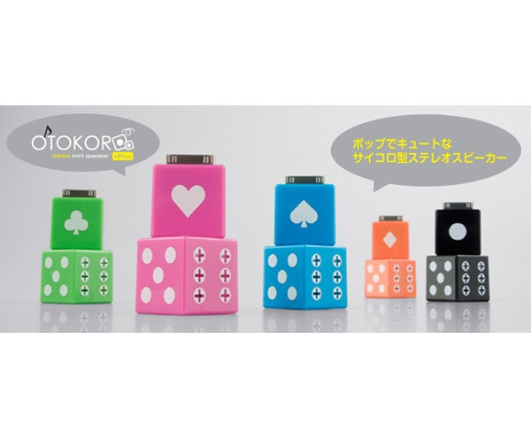 是擺脫冷調印象,俏皮可愛的 iPod 骰子造型小喇叭這篇文章的首圖
