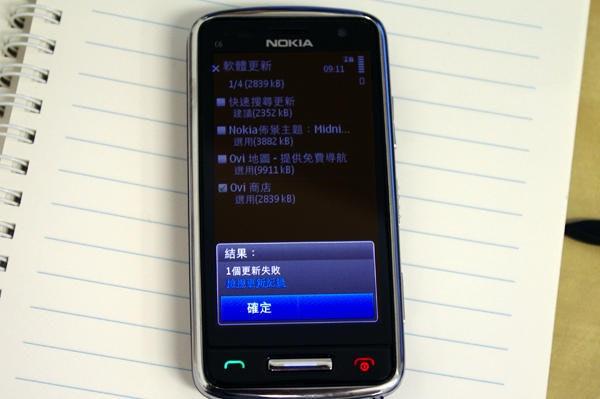 是發現一個 Nokia 更新失敗的可能原因...這算瞎嗎XD這篇文章的首圖