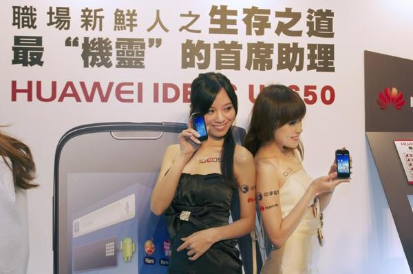 是有一批好便宜的華為新手機,22k 族不買嗎?這篇文章的首圖