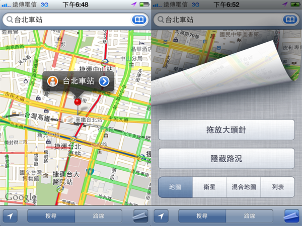 是Google Map 有路況報導囉~這篇文章的首圖