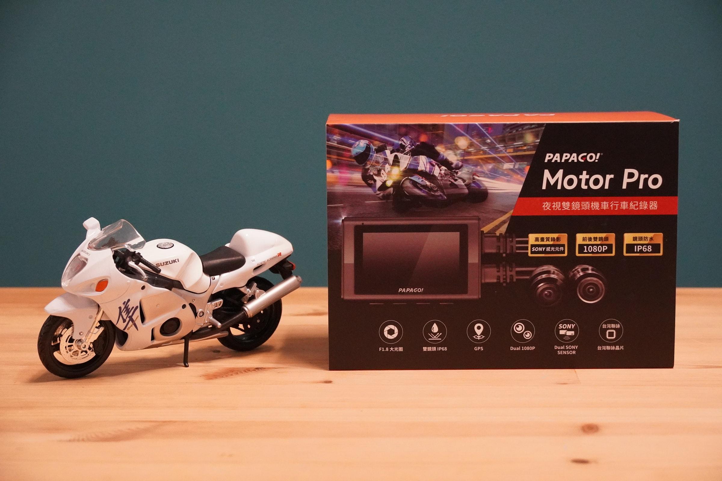照片中提到了PAPACO!、Motor Pro、夜視雙鏡頭機車行車紀錄器,跟摩托羅拉解決方案、博維(Bovet Fleurier)有關,包含了摩托車、摩托車、摩托車、汽車設計、牌