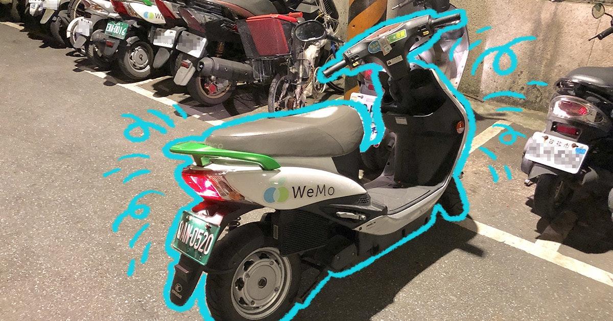 照片中提到了a t ti、WeMo,跟野生動物保護協會有關,包含了汽車、汽車、摩托車、電動摩托車和踏板車、摩托車