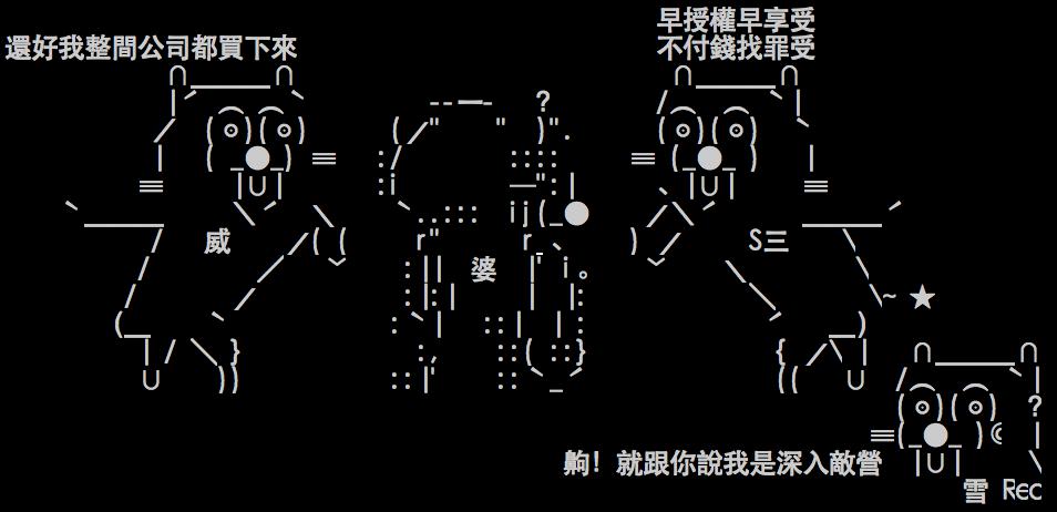 是美國國際貿易委員會初步判定蘋果侵犯 S3 Graphics 兩項專利這篇文章的首圖