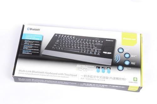 是IOGEAR經典式HTPC用藍牙一對多中文鍵盤(Sponsored by IOGEAR)這篇文章的首圖