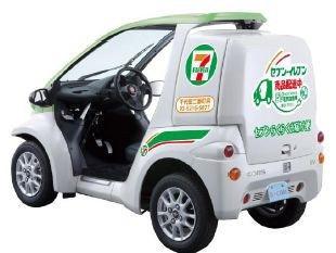 是日本小七開始電動車宅配服務這篇文章的首圖
