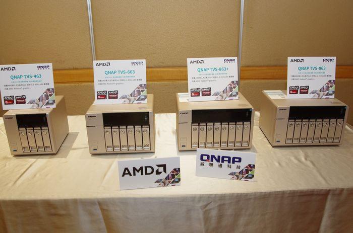 是QNAP 導入 AMD G 系列 APU 推出 TVS-x63 NAS,提供競品未具備的虛擬化與一機多用性這篇文章的首圖