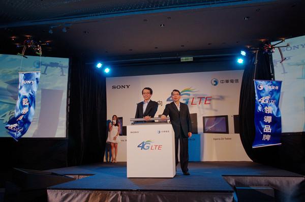 是Sony 與中華電信於 LTE 世代持續攜手合作,提供多款中階至旗艦 LTE 設備這篇文章的首圖