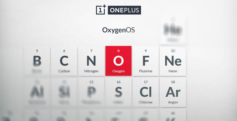 是OnePlus 自主 ROM 正式定名 OxygenOS這篇文章的首圖