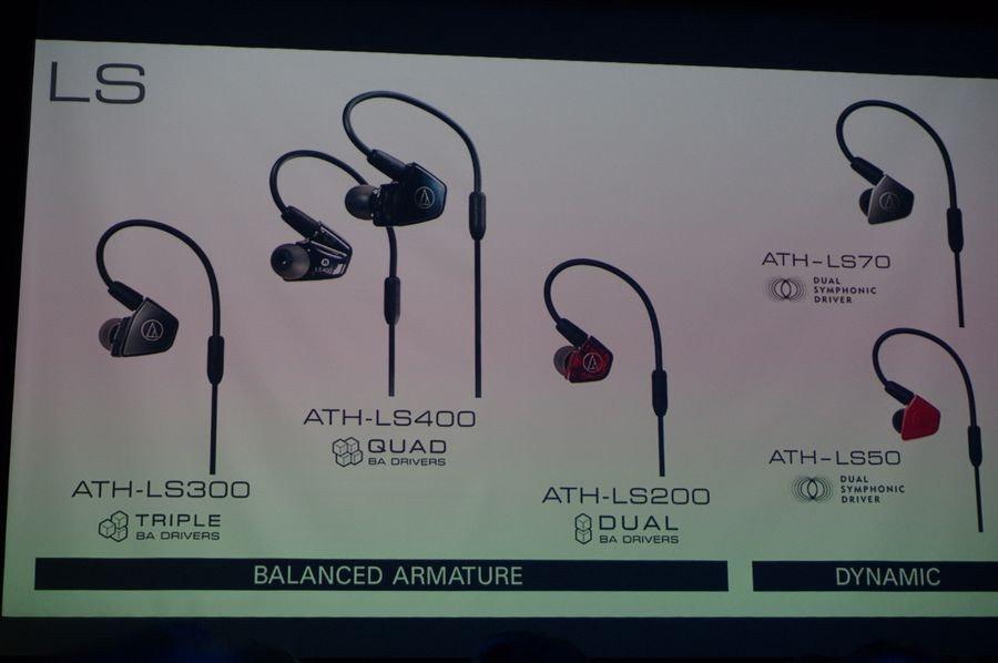 是鐵三角冬季新品發表會, LS 系列平衡電樞與同軸雙動圈入耳式耳機篇這篇文章的首圖